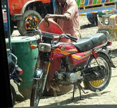 Cd 70 Price In Karachi